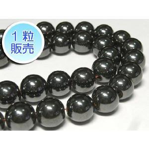 ヘマタイト 約12mm 1粒販売 パワーストーン ビーズ ラウンド型  天然石 b-soft