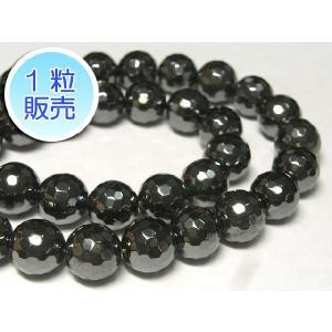 ヘマタイト 約10mm 1粒販売 パワーストーン ビーズ ラウンドカット型  天然石 b-soft