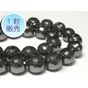 ヘマタイト 約12mm 1粒販売 パワーストーン ビーズ ラウンドカット型  天然石 b-soft