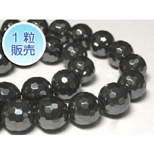 ヘマタイト 約14mm 1粒販売 パワーストーン ビーズ ラウンドカット型  天然石 b-soft