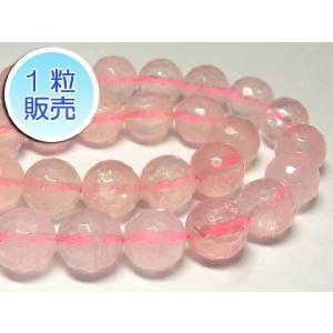 ローズクォーツ 約12mm 1粒販売 パワーストーン ビーズ ラウンドカット型 天然石 アクセサリーパーツ ピンク|b-soft