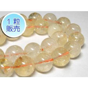 シトリン インクルージョン  約12mm 1粒販売 パワーストーン ビーズ ラウンド型  天然石|b-soft