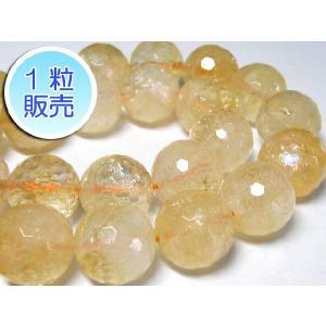 シトリン インクルージョン  約16mm 1粒販売 パワーストーン ビーズ ラウンドカット型  天然石|b-soft
