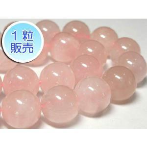 ローズクォーツ 約14mm 1粒販売 パワーストーン ビーズ ラウンド 天然石 アクセサリーパーツ ピンク|b-soft