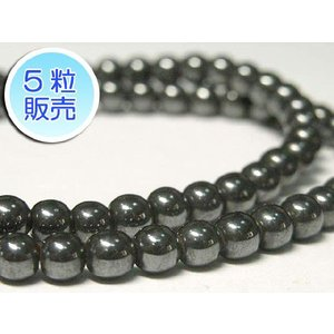 ヘマタイト 約4mm 5粒販売 パワーストーン ビーズ ラウンド型  天然石 b-soft