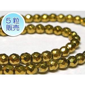 ヘマタイト ゴールドメッキ 約4mm 5粒販売 パワーストーン ビーズ ラウンド32面カット型  天然石加工 b-soft