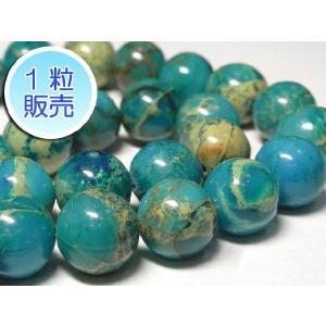インペリアルジャスパー ブルー 約14mm 1粒販売 パワーストーン ビーズ ラウンド型  天然石染色|b-soft