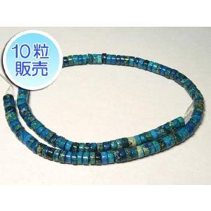 インペリアルジャスパー ブルー 約6×3mm 10粒販売 パワーストーン ビーズ ボタン型  天然石染色|b-soft