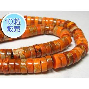 インペリアルジャスパー オレンジ 約7×3mm 10粒販売 パワーストーン ビーズ ボタン型  天然石染色|b-soft