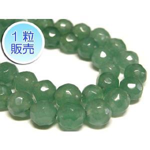 アベンチュリン 約7mm 1粒販売 パワーストーン ビーズ ラウンドカット型 天然石 アクセサリーパーツ インドヒスイ 印度翡翠 緑 グリーン|b-soft