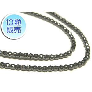 ヘマタイト 約2mm 10粒販売 パワーストーン ビーズ ラウンドカット型  天然石 b-soft