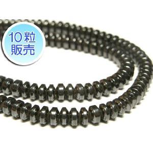 ヘマタイト 約4×2mm 10粒販売 パワーストーン ビーズ ボタンカット型  天然石 b-soft
