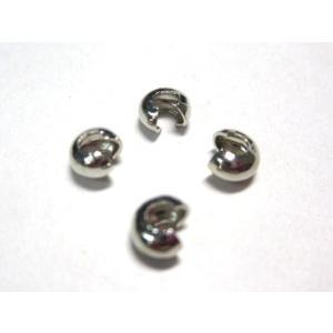 カシメ玉 つぶし玉 カバー アクセサリーパーツ ロジウム 約4mm  10個セット|b-soft