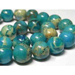 インペリアルジャスパー ブルー ラウンド 連販売 約14mm 天然石染色|b-soft