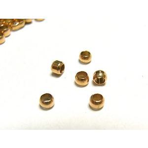 かしめ玉  つぶし玉  アクセサリーパーツ ピンクゴールド 約2mm  約1000個入り b-soft