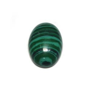 カボション 人工マラカイト 約16×12mm【1個】ルース 裸石 パワーストーン アクセサリーパーツ|b-soft