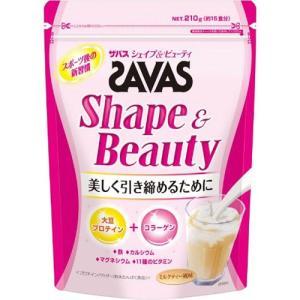 ●ザバス(SAVAS) ●プロテイン ●品番:CZ7434 ●ミルクティー風味 ●容量:210g(1...