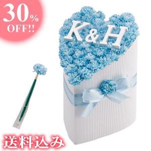 結婚式 プチギフト ハートtoハート ブルー ボールペン 45本 セット おしゃれ 安いの商品画像|ナビ