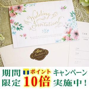 結婚式 招待状 クラーラ セット 手作り キット 用紙 おしゃれ 安い 花