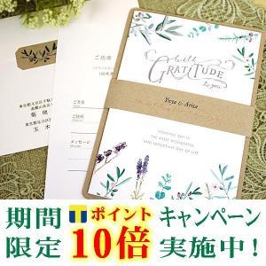 結婚式 招待状 エルモ セット 手作り キット 用紙 おしゃれ 安い