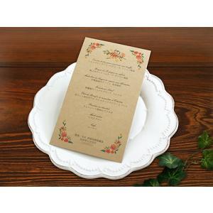 結婚式 メニュー カリーナ クラフト紙 手作り キット 用紙 おしゃれ 安い