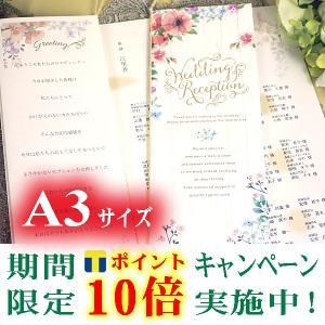 結婚式 席次表 クラーラ A3 セット 手作り キット 用紙 おしゃれ 安い