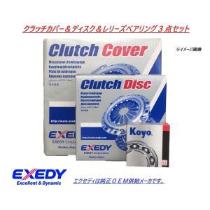 トヨタ 86 ハチロク ZN6  クラッチ3点セット エクセディ EXEDY FJC535 FJD0...
