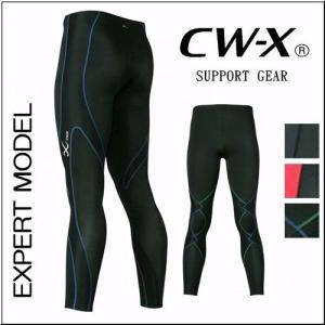 【25%OFF】ソフトテーピング機能により、膝関節の安定を追及した  《 ワコールCW-X 》エキス...