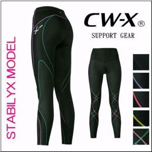 ワコール CW-X (cwx) レディース スタビライクスモデル ロングタイツ HZY149