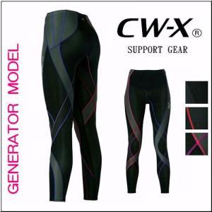 ワコール CW-X (cwx) レディース ジェネレーターモデル ロングタイツ HZY339