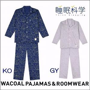 ◇素 材:綿100%  ◇原産国:日本製  洗濯機可 ※お洗濯は、必ず「取り扱い表示」にしたがってく...