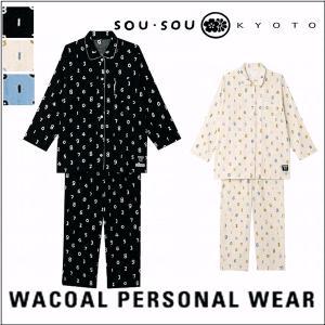 ◇素 材:綿100%  ◇原産国:日本製  ◇ズボン:前開き  京都のブランド『SOU・SOU』と『...