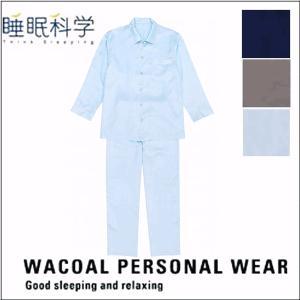 ◇素 材:シルク100% ◇生産国:中国製  *ズボン前開き。 *手洗い・ドライ。  注)写真はギフ...