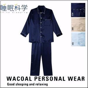 ◇素 材:シルク100%  ◇生産国:中国製  *ズボン前開き。  注)写真はギフト包装のイメージと...