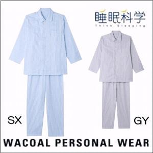 ◇素 材:綿100%  ◇原産国:日本製  ◇ズボン:前開き  ※お洗濯は、必ず「取り扱い表示」にし...