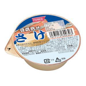 豆腐寄せ さけ 50g ホリカフーズ/オクノス...