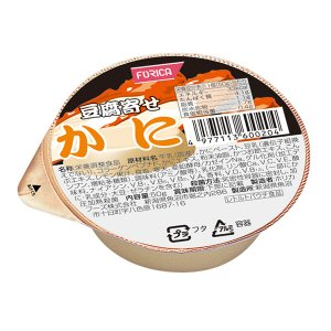 豆腐寄せ かに 50g ホリカフーズ/オクノス...