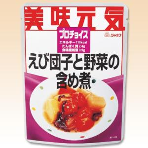 プロチョイス えび団子と野菜の含め煮 150g 低たんぱくおかず キユーピー/ジャネフ|b-style-msc