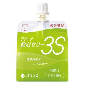 【お取り寄せ】ラクーナ 飲むゼリー3S りんご風味 150g×30個 バランス|b-style-msc