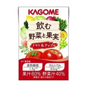 カゴメ 飲む野菜と果実 トマト&アップル 100ml b-style-msc