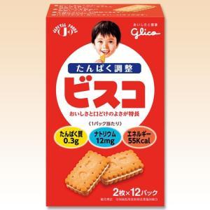低たんぱくお菓子 グリコ たんぱく調整ビスコ 2個×12袋