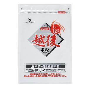 たんぱく質1/12.5 越後米粒 1kg 低たんぱく米 木徳神糧