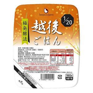 低たんぱくごはん 木徳神糧 たんぱく質1/20 越後ごはんタイプ 150g×20個