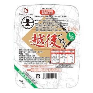 低たんぱくごはん 木徳神糧 たんぱく質1/25越後ごはんタイプ 180g×20個