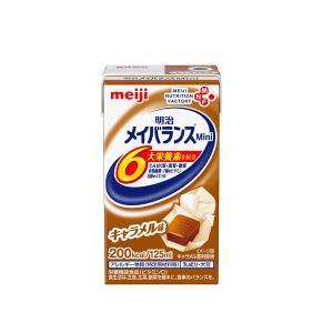 明治 メイバランスミニ (Mini) キャラメル味 125ml×24本