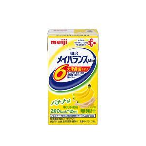 明治 メイバランスミニ (Mini) バナナ味 125ml×24本