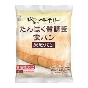 低たんぱくパン キッセイ ゆめベーカリーたんぱく質調整食パン (100g×20袋)