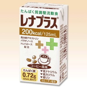 低たんぱく/高カロリー飲料 三和化学 レナプラス 125ml×12本