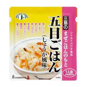 低たんぱくおかず 三島食品 まぜごはんのもと 三島の五目ごはん(しょうが風味) 50g