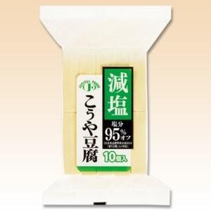 減塩こうや豆腐 10個入(165g)